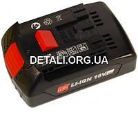Аккумулятор шуруповерт Bosch LI-ion 18V 1.5Ah