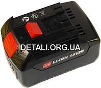 Аккумулятор шуруповерт Bosch LI-ion 18V 3.0Ah