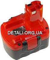 Аккумулятор шуруповерта Bosch Ni-Cd 14,4V 1,5Ah