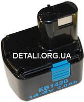 Аккумулятор шуруповерта Hitachi 14,4V 2,0Ah под оригинал