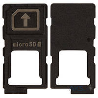 Держатель SIM-карты Sony E6553 Xperia Z3+ / E6603 Xperia Z5 / E6653 Xperia Z5 / E6853 Xperia Z5 Premium Black