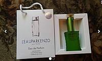 L`Eau par Kenzo - туалетная вода 50мл в подарочной упаковке