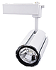Светодиодный трековый светильник 10 Вт теплый белый 3200К