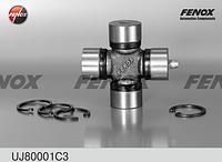 """Крестовина ВАЗ-2101 """"FENOX"""" UJ80001C3"""