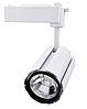 Светодиодный трековый светильник 20 Вт теплый белый 3200К