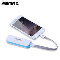 Портативное зарядное устройство Power Bank Remax Mini White 2600 mAh , фото 1