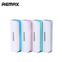 Портативное зарядное устройство Power Bank Remax Mini White 2600 mAh