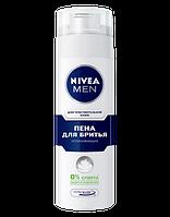 Nivea Пена для бритья чувствительной кожи 200 ml Для бритья (оригинал подлинник  Германия)