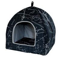 Домик для маленькой собаки Trixie Mirja 38*38*35см антрацит (36326)