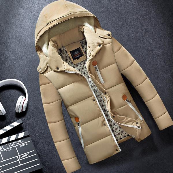 Мужская куртка 3 кармана на молнии