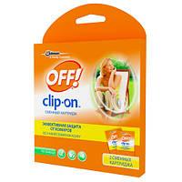 OFF! Clip-ON комплект сменных картриджей