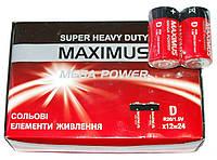 Батарейка Maximus R20 солевая 1.5V ( Максимус )