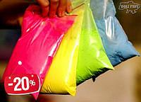 Сухі фарби Холі (Краска Холи, Гулал), фасування по 100 грам
