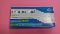 Тест на беременность Express Test