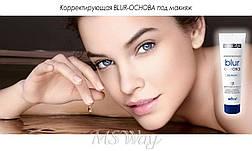 Bielita - Luxury Blur Основа под макияж корректирующая (эффект размытого фокуса) 30ml, фото 3