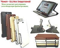 Чехол Ultra (подставка) для ThL W100
