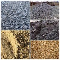 Сыпучие строительные материалы. Песок, Щебень.