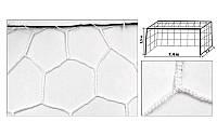 Сетка футбольная  (нейлон 2,5мм,р-р7,4*2,5м*1,5м,яч.8-уг.PVC чехол,в компл.2шт).