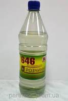 Растворитель 646 без прекурсоров