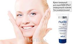 Bielita - Luxury Nude Effect Крем тональный Невидимый макияж (тон универсальный) 30мл, фото 3
