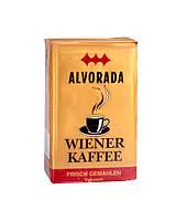 Кофе молотый Alvorada Wiener Kaffee 500 г