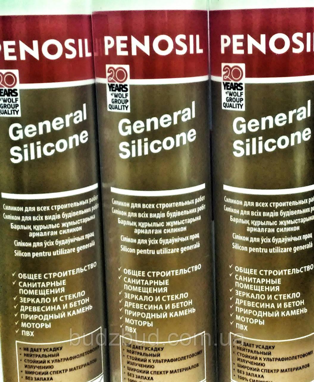 "Герметик ""Penosil"" General"