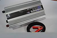Инвертер напряжения 5000w, преобразователь 12/220 5000w, автомобильные инверторы, преобразователи напряжения