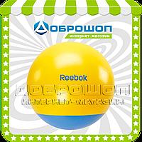 Мяч для фитнеса (фитбол) усиленный «Reebok» 75 см. ABS system
