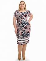 Платье женское больших размеров отшив по вашим меркам,модель ДК 709