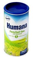 Чай детский с фенхелем и тмином Humana, 200г