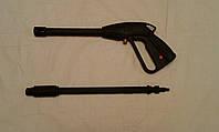 Пистолет пластмассовый для мойки №1