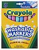 Фломастеры  tropical colors Washable 8 цветов, Crayola