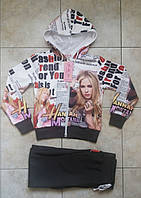 Спортивный костюм на девочку Hanna Montana 6-15 лет стразы