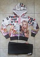 Спортивний костюм на дівчинку Hanna Montana 6-15 років стрази, фото 1