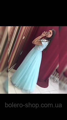 Брендовое женское вечернее платье пышное выпускное нарядное итальянское , фото 2