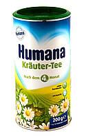 Чай детский травяной сбор с ромашкой Humana, 200г