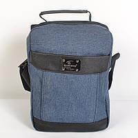 Модная прочная сумка через плечо Blue Eyes (вертикальная) - Код 87-937