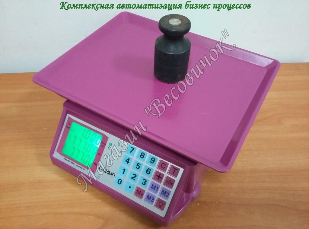 Торговые весы Олимп 802 (40 кг)