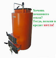 Твердотопливный котёл длительного горения Энергия ТТ 11 кВт площадь отопления до 110 кв м