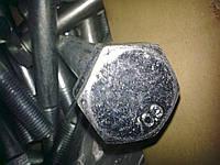 Продам болты высокопрочные М22х175.40Х кл.10.9 ГОСТ 7805 по цене 35 грн за кг