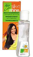 «Silk-n-Shine» 100 мл, Масло для посеченных кончиков волос  ТМ «Hair&Care»