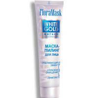 FloraMask (ФлораМаск) - отбеливающая маска для лица. Цена производителя. Фирменный магазин.