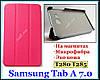 Розовый чехол книжка Samsung Galaxy Tab A 7.0 T280 T285 модель TFC магнит