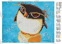 """Схемы для вышивки бисером """"Пингвиненок"""""""