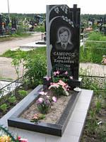 """Одиночные гранитные надгробие с портретом """"Берёза"""""""