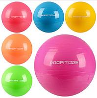 Мяч для фитнеса 55 см, (Фитбол) 6 цветов, MS 0381 КК