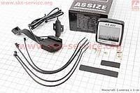 Велокомпьютер 11 функций   проводной черный  черный AS-880