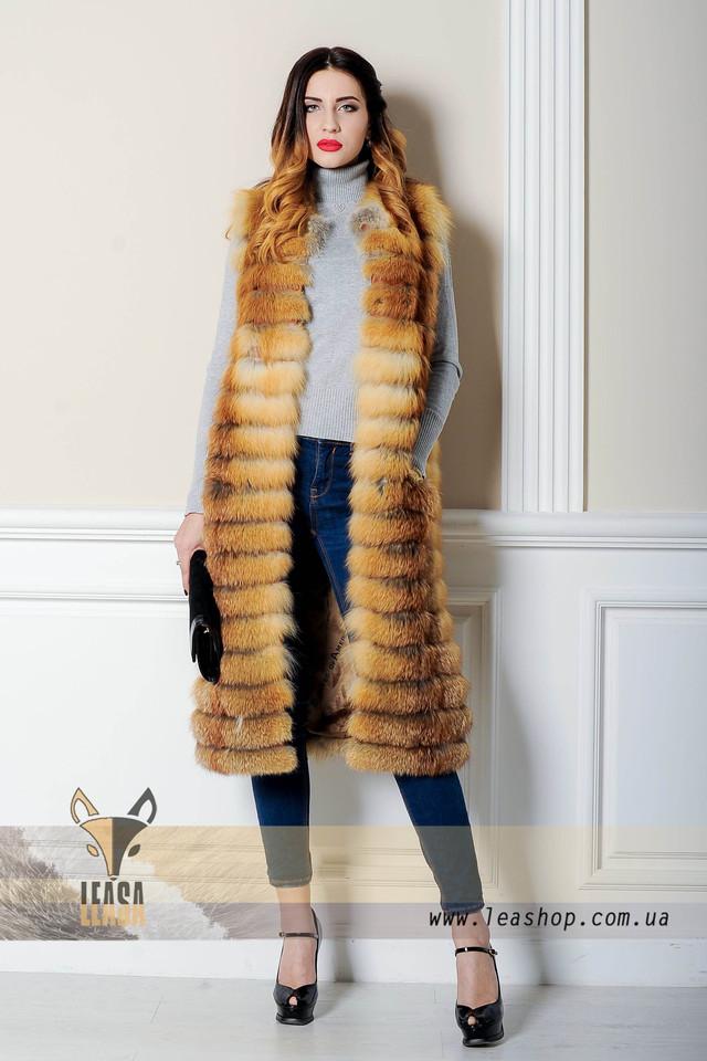 Длинный меховой жилет из лисы leashop.com.ua