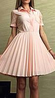 Брендовое женское платье женский сарафан персикового цвета Италия