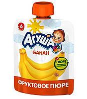 Пюре фруктове Агуша, 90 мл., банан